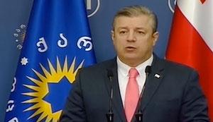 Giorgi Kvirikaşvili