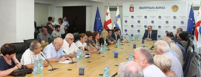 Tiflis Belediye Konseyi