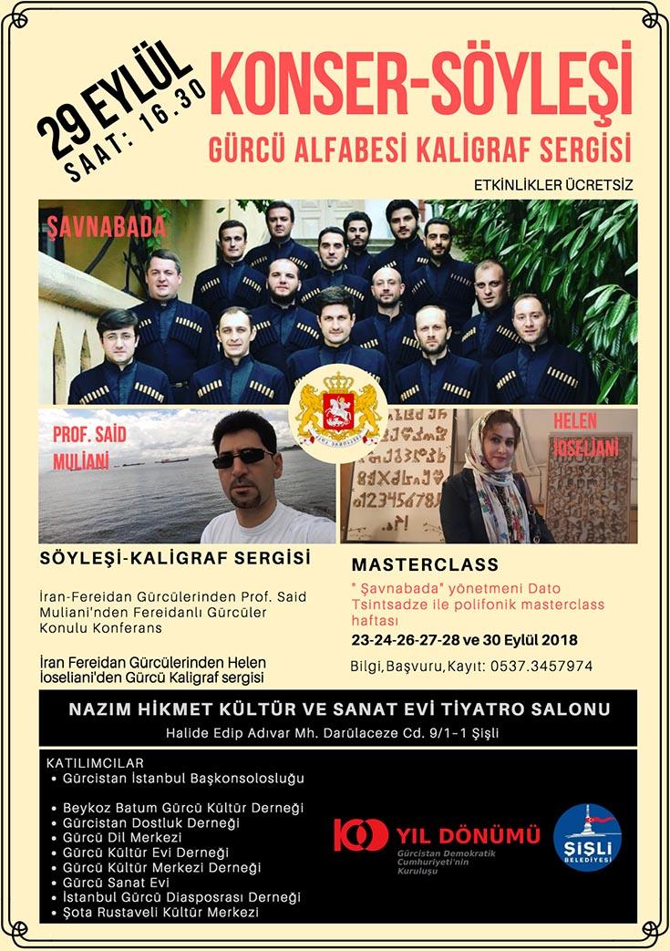 Konser, Söyleşi ve Gürcü Kaligraf Sergisi. Said Muliani, Helen İoseliani ve Shavnabada