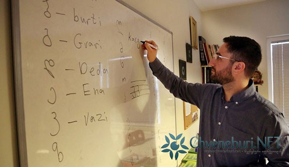 ქართული კულტურის სახლში ქართული ენის შემსწავლელი კურსები გაიხსნა