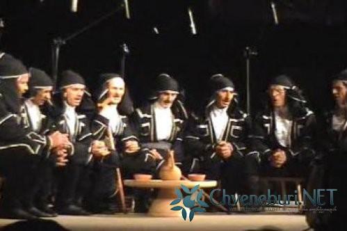 ქართული ფოლკლორის საღამო სტამბულში -1-