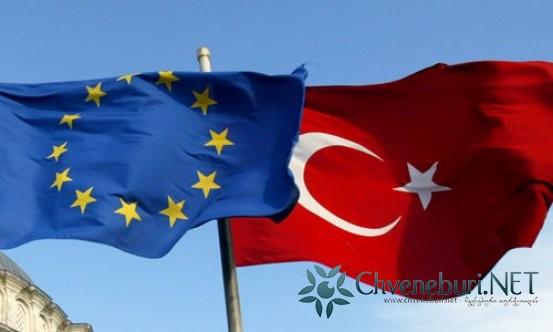 ევროკავშირი: თურქეთი უვიზო მიმოსვლას პირობების შესრულების შემდეგ მიიღებს