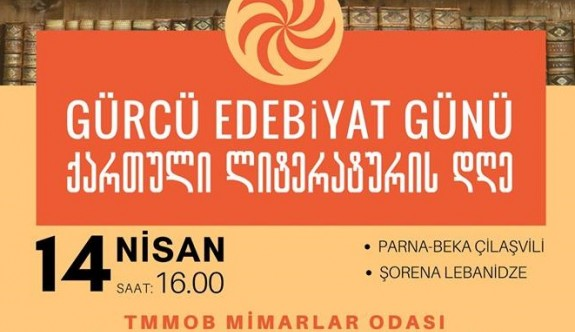 ქართული ლიტერატურის დღე სტამბოლში