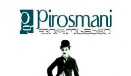 """ჟურნალ """"ფიროსმანი"""", ნომერი:10 (ზამთარი - გაზაფხული 2010 წ)"""