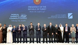 23-ე მსოფლიო ენერგო კონგრესი დასრულდა