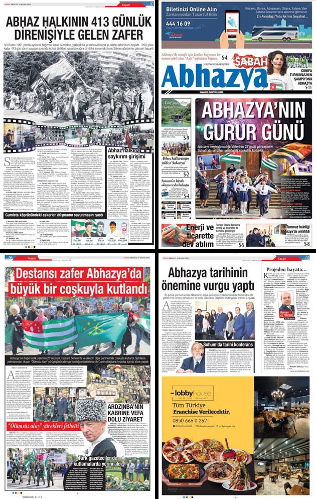 """გაზეთ """"საბაჰი"""""""